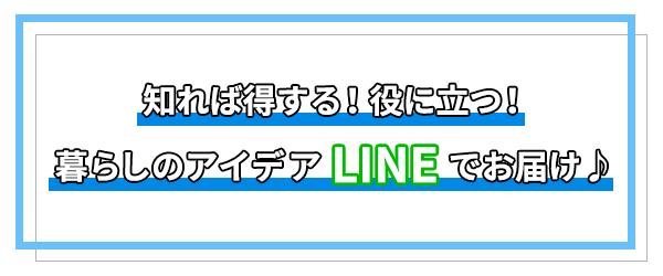 ldbs_banner_A