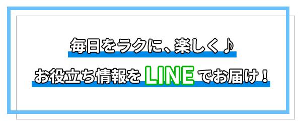 ldbs_banner_B